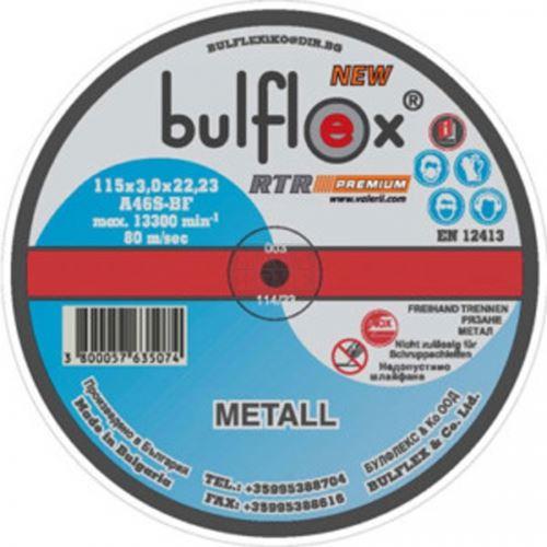 Диск за шлайфане Bulflex 115 - 230 х 1.0 - 2.0 25 броя