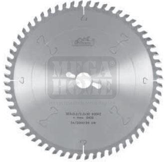 Циркулярен трион със ЗТП Pilana 22 5390 DHZ N