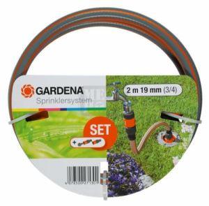 Комплект за свързване на подземна поливна система Gardena Profi