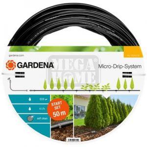 Начален комплект за редици растения 50 м Gardena L