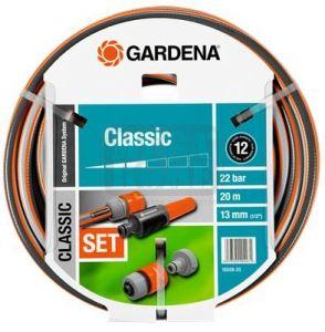 Маркуч Gardena Classic 20 м 13 мм с конектори
