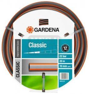 Маркуч Gardena Classic 19 мм 3 / 4 20 - 50 м