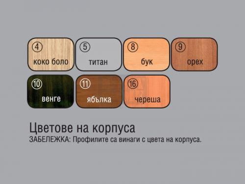 Спален комплект Рино с корпус цвят бук Ларди