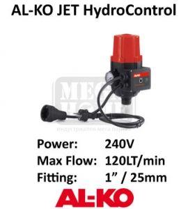 Електронен пресостат хидроконтрол AL-KO