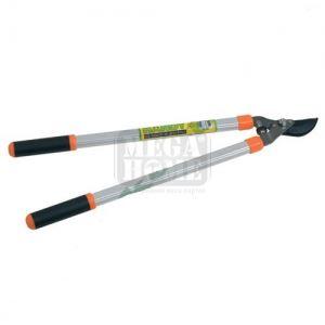 Ножица за клони Handy Standart 7234 70 см