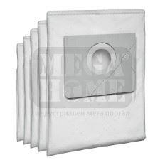 Ватени филтърни торби Karcher за NT 35/1 Ap 5 броя