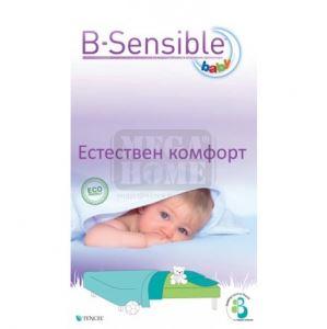 Непромокаема мултифункционална подложка B-Sensible Baby Tencel