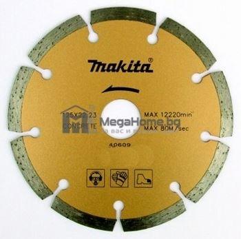 Диамантен диск за сухо рязане Makita  ф125 х 22.23 мм