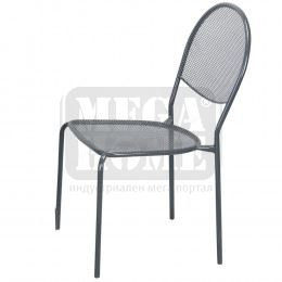 Метален мрежесто перфориран стол 56.5 х 60 х 82 см