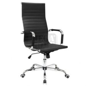 Офис стол от изкуствена кожа 55 х 61 х 111 - 119 см