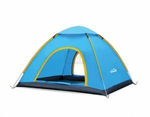 Бързоразгъваща се палатка DeHome 150 - 200 х 200 х 110 - 135 см