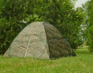 Бързоразгъваща се маскировъчна палатка DeHome
