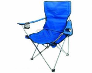 Сгъваем стол DeHome 50 х 50 х 90 см син