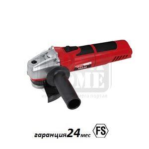Ъглошлайф SA 630 Valex 115 мм