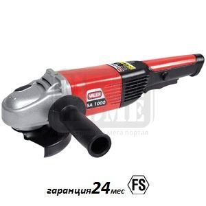Ъглошлайф SA 1000 Valex 125 мм