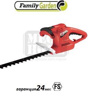 Електрически храсторез TS45FG Valex 450 W