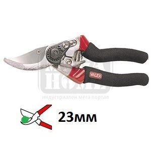 Градинска ножица Valex 23 мм дръжки с двойно покритие