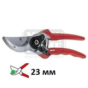 Градинска ножица Valex 23 мм