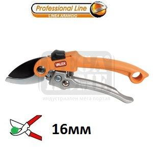Градинска ножица профи серия Valex 16 мм