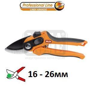 Градинска ножица профи серия Valex 16 -26 мм
