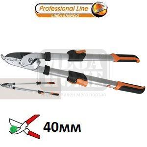 Ножица за клони 40 мм гилотина с телескопични дръжки профи Valex