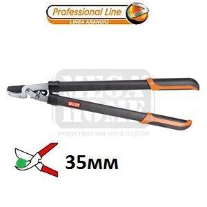 Ножица за клони 35 мм гилотина серия профи Valex