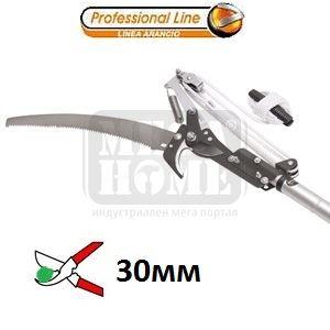 Ножица и трион с телескопичен алуминиев удължител 2.4 м Valex