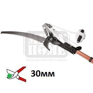 Ножица и трион с телескопичен метален удължител 2.4 м Valex