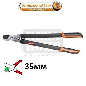 Ножица за клони 35 мм серия профи Valex