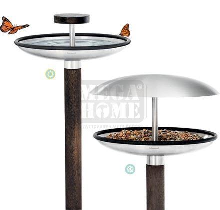 Хранилка и баня за птици Blomus Fuera