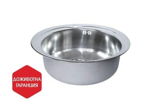 Мивка Kiba Ф 48,4 см