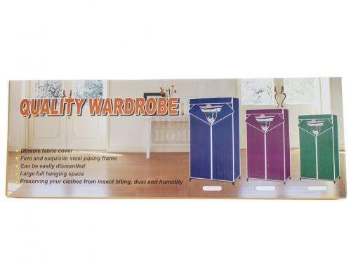 Гардероб текстил 70 х 44 х 155 С17-95