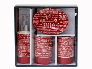 Керамичен комплект за баня 4-ка кръг с надписи С33-27