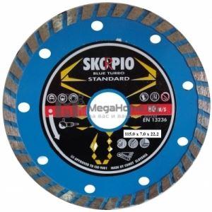 Диамантен диск за сухо рязане Blue turbo 115 мм х 22.23 мм