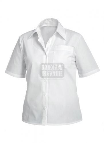 Дамска риза с къс ръкав за сервитьори Relae