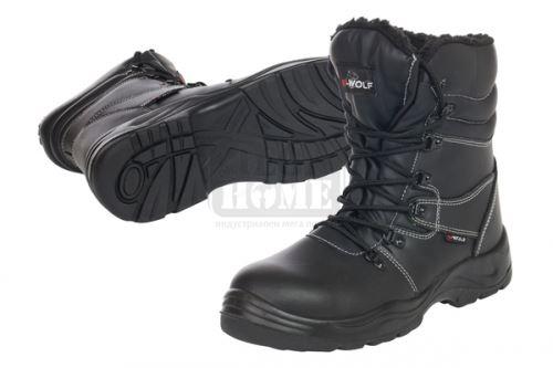 Работни защитни обувки B-Wolf Grizzly HI S3 HRO