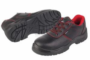 Работни защитни обувки B-Wolf Magma S3