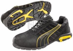 Работни защитни обувки Puma Amsterdam LOW S3 SRC