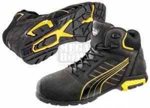 Работни защитни обувки Puma Amsterdam MID S3 SRC