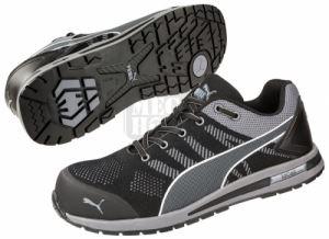 Работни защитни обувки Puma Elevate LOW S1P