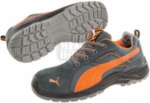 Работни защитни обувки Puma Omni LOW S1P сиви