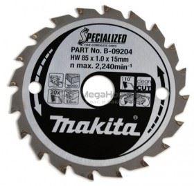 Циркулярен HW диск за дърво Makita 85 мм х 15 мм z20 Specialized