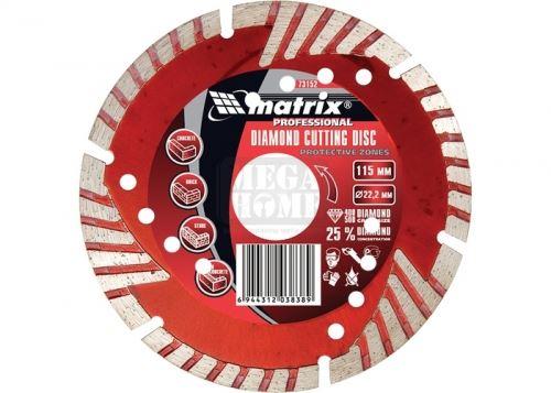 Диск диамантен за сухо рязане 230 х 22,2 мм MTX Professional