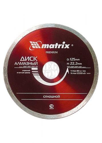 Диск диамантен за мокро рязане 180-230х22,2-25,4 мм MTX Premium