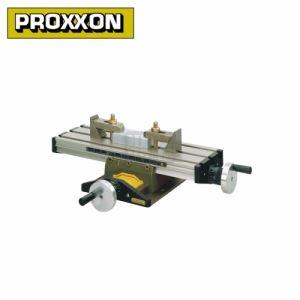 Комбинирана работна маса MICRO KT 70 PROXXON
