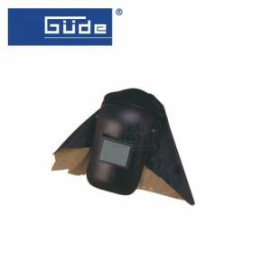 Предпазна маска GÜDE