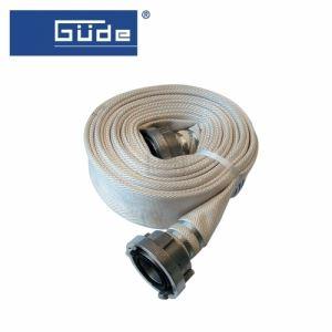 Маркуч за вода за индустриална употреба GÜDE 15 м
