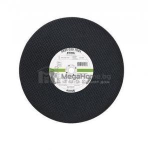 Карбофлексов диск за рязане на асфалт 350 мм х 20 мм Stihl
