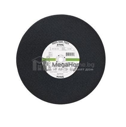 Карбофлексов диск за рязане на метал 350 мм х 20 мм