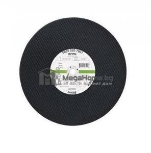 Карбофлексов диск за разрязване на камък 300 мм Stihl